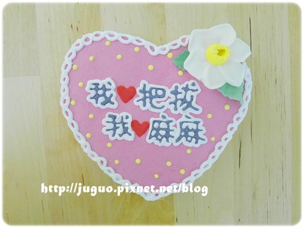 桃樂絲手繪餅乾_糖霜餅乾_客製_心情留言餅乾.JPG