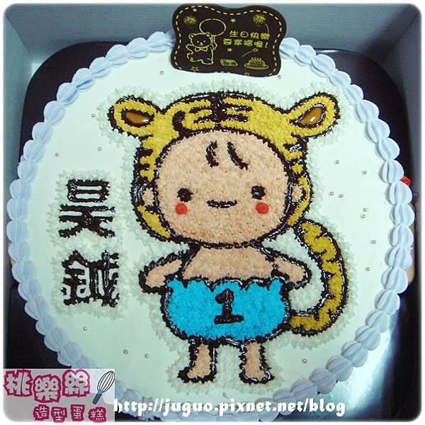 編號004_生肖蛋糕_虎寶寶(男孩)手繪卡通造型蛋糕_8吋 1090元/10吋 1390元/12吋 1890元