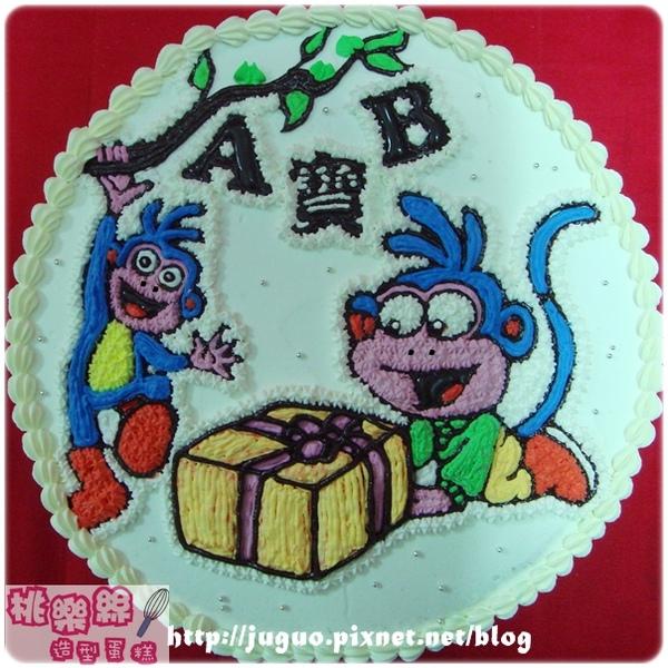 編號K126_Dora的好朋友:boots小猴子卡通蛋糕_10吋 1590元/12吋 2090元