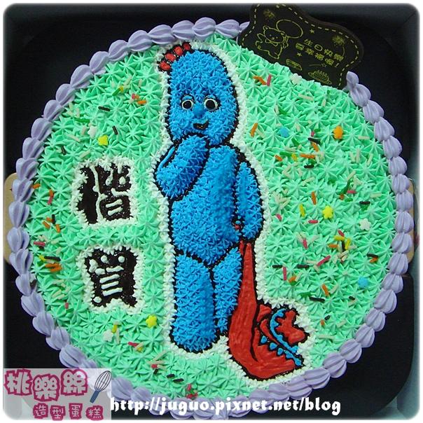 奶油造型裝飾蛋糕_花園寶寶_依古比古_造型蛋糕_8吋_NO.001_880元