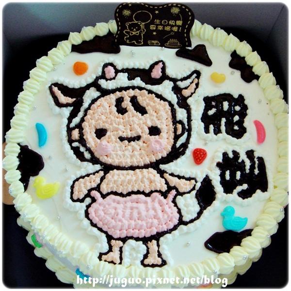 女寶寶乳牛造型卡通蛋糕
