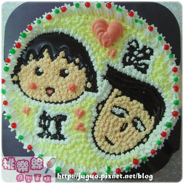 編號:101_櫻桃小丸子vs.花輪卡通造型蛋糕_8吋:1240元/10吋:1540元/12吋:2040元