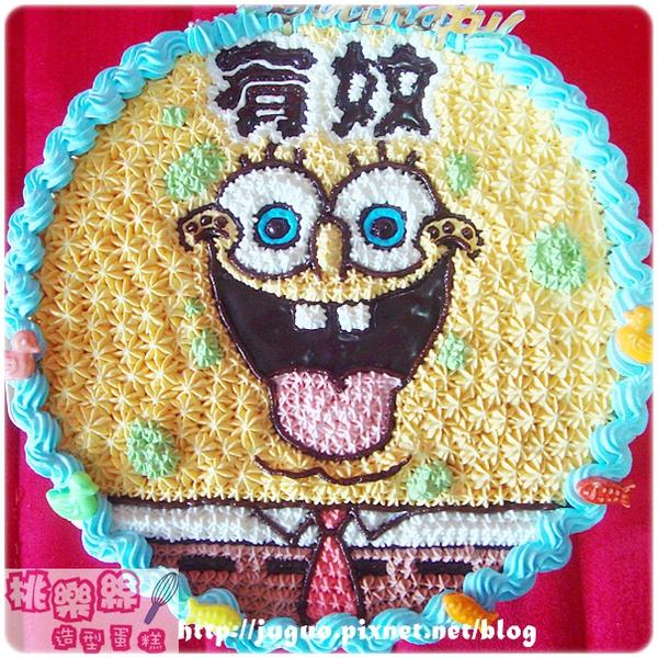 海棉寶寶卡通造型生日蛋糕_8吋