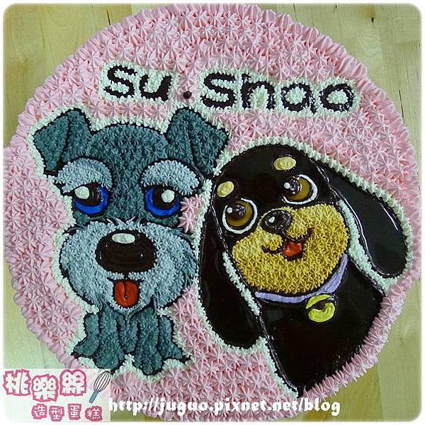 寵物蛋糕_雪納瑞vs.臘腸小狗卡通造型蛋糕_10吋:1330元/12吋:1830元_NO.001