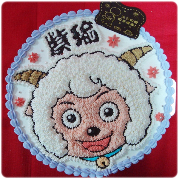 喜羊羊卡通造型蛋糕_8吋