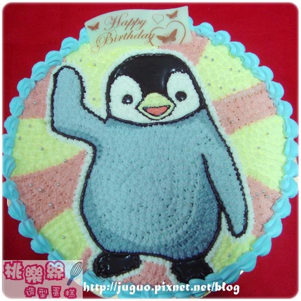 客製-小企鵝卡通造型蛋糕_8吋