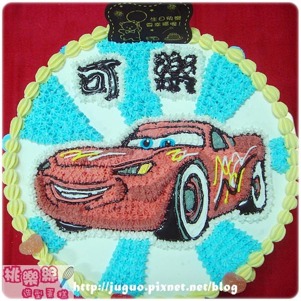 ㄅㄨ ㄅㄨ迪士尼系列閃電麥坤汽車卡通造型蛋糕_8吋