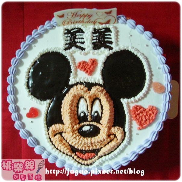 米奇卡通造型蛋糕_8吋