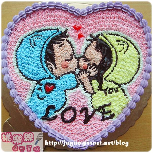 奶油造型裝飾蛋糕_兩小無猜卡通造型蛋糕_8吋_NO.001_880元.jpg