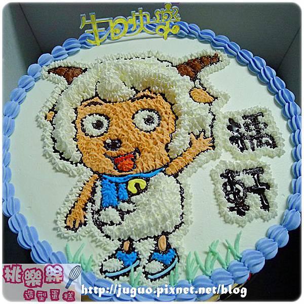 編號006_喜羊羊卡通造型蛋糕_8吋:1140元/10吋:1440元/12吋:1940元