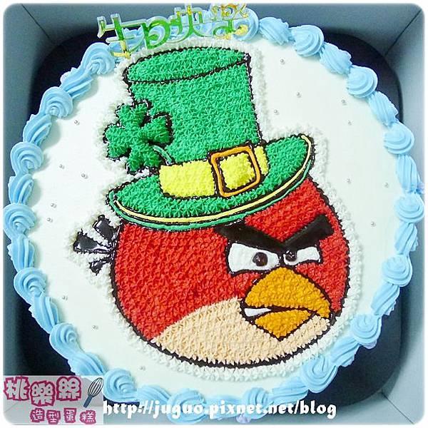 編號001_Angry Birds_憤怒鳥卡通造型蛋糕_8吋:1140元/10吋:1440元/12吋:1940元