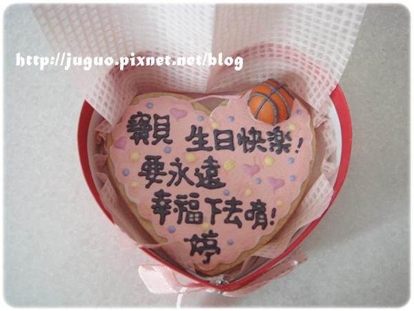 桃樂絲手繪餅乾_糖霜餅乾_客製_心情留言餅乾_20110330.JPG