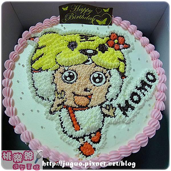 編號015_美羊羊卡通造型蛋糕_8吋:1090元/10吋:1390元/12吋:1890元