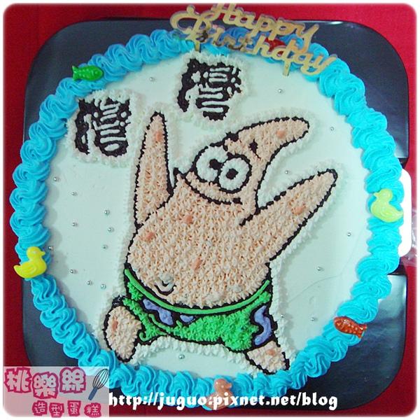 派大星卡通造型蛋糕_8吋