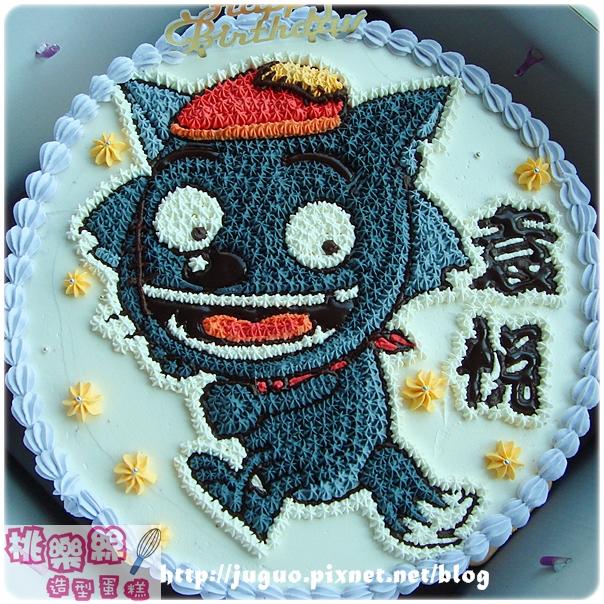 灰太狼卡通造型蛋糕_10吋