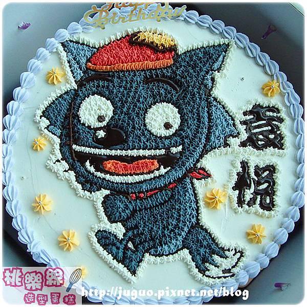 編號019_灰太狼卡通造型蛋糕_8吋:1090元/10吋:1390元/12吋:1890元