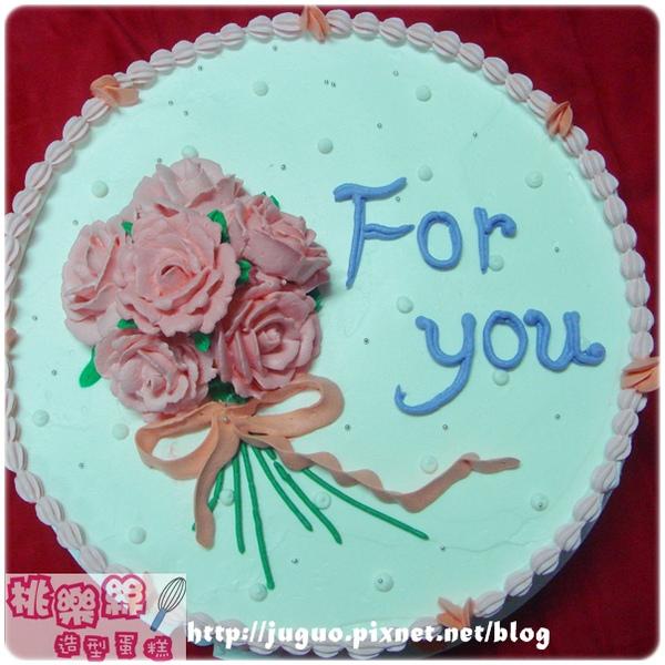 玫瑰捧花For you婚禮祝福造型蛋糕_12吋