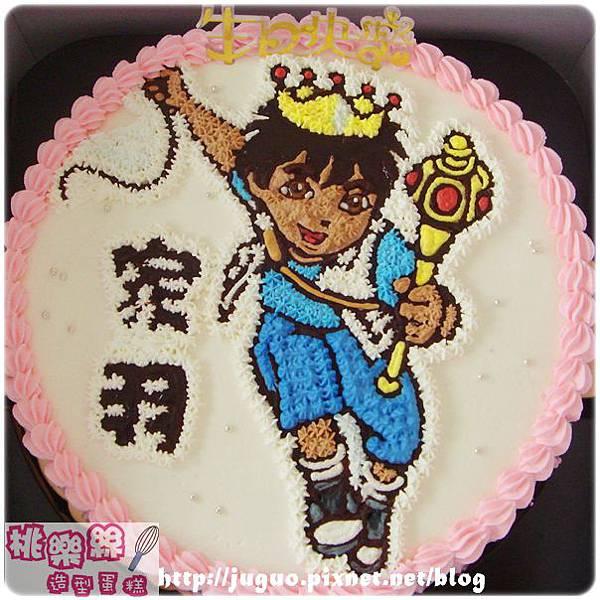 奶油造型裝飾蛋糕_Diego卡通蛋糕_8吋 880元/10吋1180元/12吋 1680元_NO.002