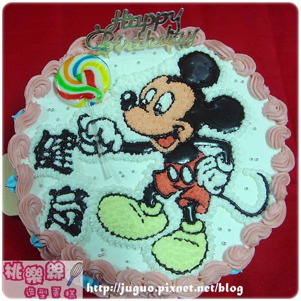 迪士尼Mickey Mous米奇卡通造型蛋糕_8吋