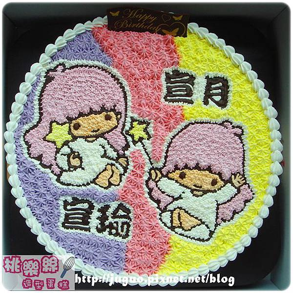 編號104_雙子星手繪卡通造型蛋糕_8吋:1240元/10吋:1540元/12吋:2040元
