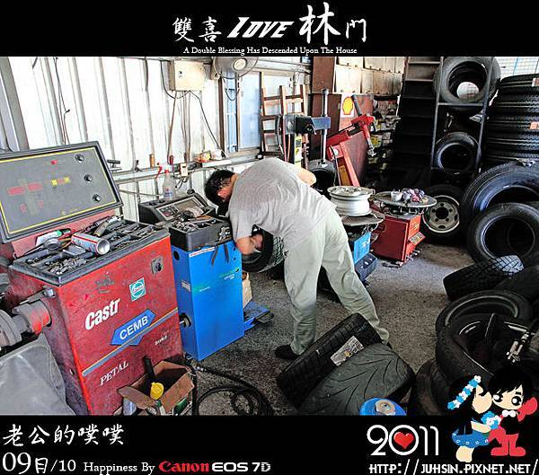 固特異輪胎 (日野車業)
