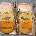 金格喜餅 (幸福小築-愛情誓約版)