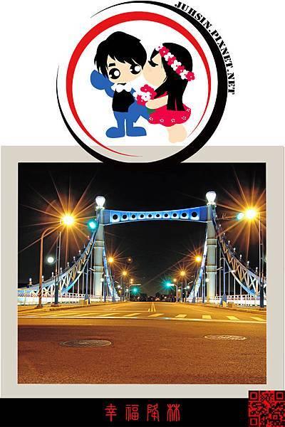 大坑藍天白雲橋