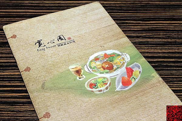 寬心園精緻蔬食 (板橋中山店)