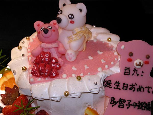 卡士達草莓蛋糕
