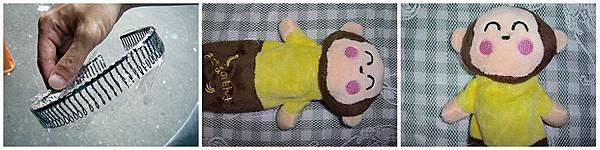 猴猴鉛筆盒袋