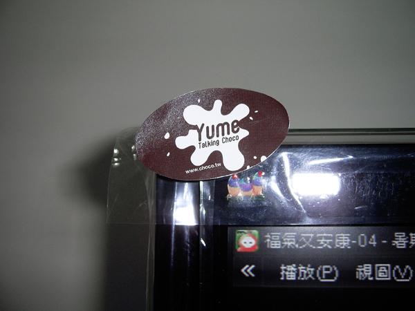YUME TALKING CHOCO