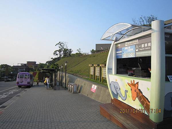 貓空纜車 (62).JPG