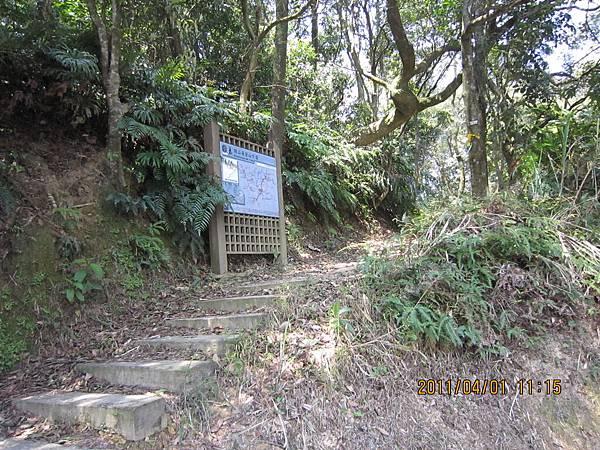 猴山岳、二格山 (99).JPG