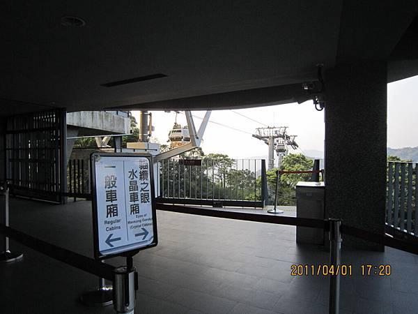 貓空纜車 (77).JPG