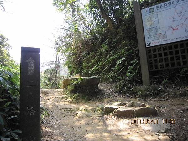 猴山岳、二格山 (115).JPG