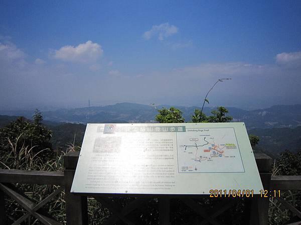 猴山岳、二格山 (128).JPG