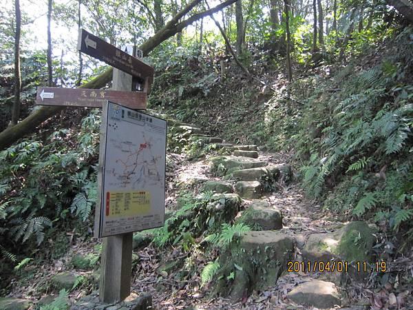猴山岳、二格山 (102).JPG