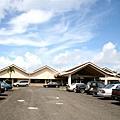Belau National Hospital