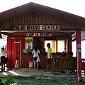 準備前往星象島: Carp Island