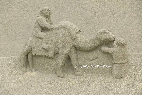 2014福隆國際沙雕藝術季