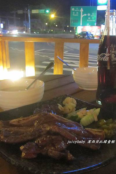 龍潭~野火原味美式牛排