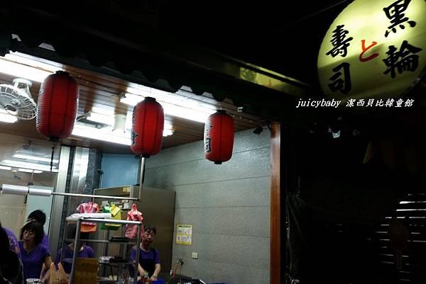 黑輪と壽司