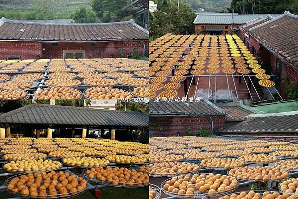 金漢柿餅觀光工廠