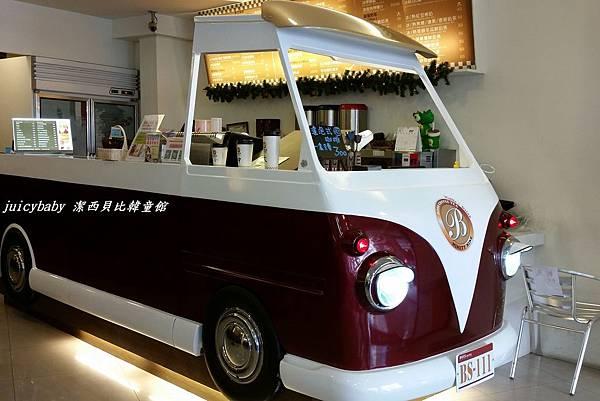 BOSS COFFEE (東門店)
