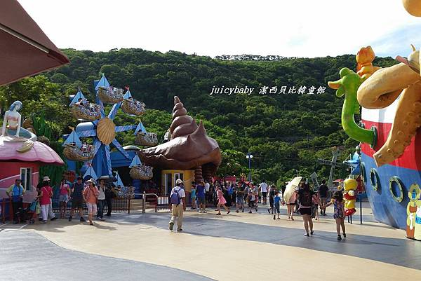 花蓮‧遠雄海洋公園