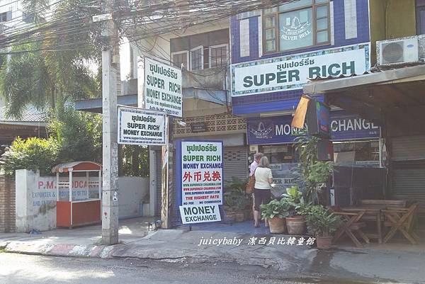 清邁super rich 1
