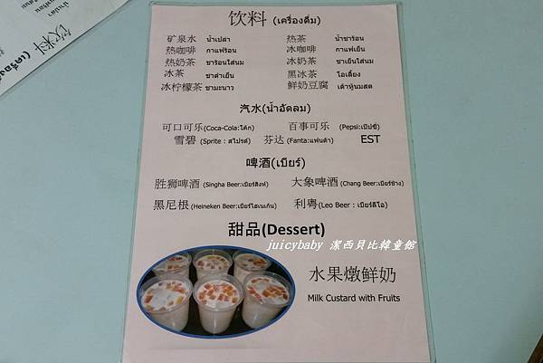 清邁/發清海南雞飯