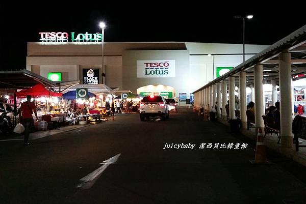 清邁/Lotus大賣場