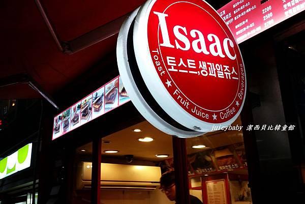 首爾/Isaac吐司店