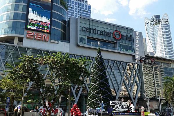 曼谷/central world
